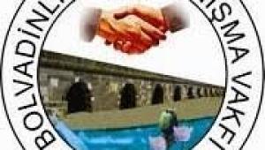 Boldav : Dünyanın Acısını Dindiren Afyon Alkaloidleri Fabrikasında ilaç üretecek tesisi yatırımı yapılsın
